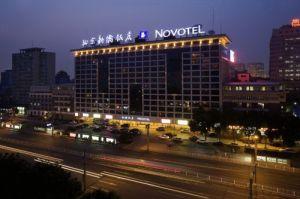 0788_Novotel_Xinqiao_Beijing